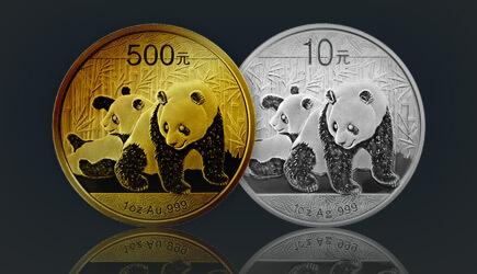 Der neue China Panda 2010 ist da