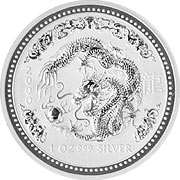 Thumb Lunar Serie I  Silbermünze