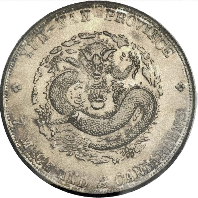 Chinese Dragon Dollar 1910 Yunnan Spring Silbermünze