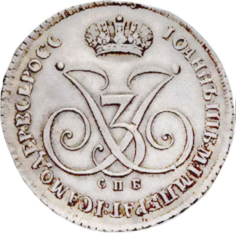 Silberrubel Iwan VI. 1740 Silbermünze