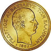 Drachmen, Griechenland Goldmünze