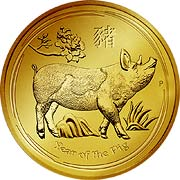 Lunar Serie II  Goldmünze