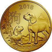 Lunar Serie I (RAM) Goldmünze