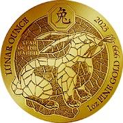 Ruanda Lunar Serie Goldmünze
