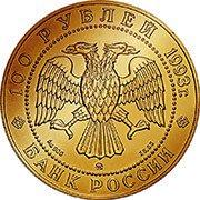 Russland Rubel, diverse Goldmünze