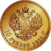 Russland Rubel Goldmünze