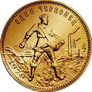 Tscherwonetz Goldmünzen