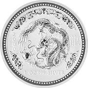 Lunar Serie I  Silbermünze
