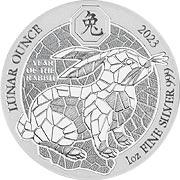 Ruanda Lunar Serie Silber