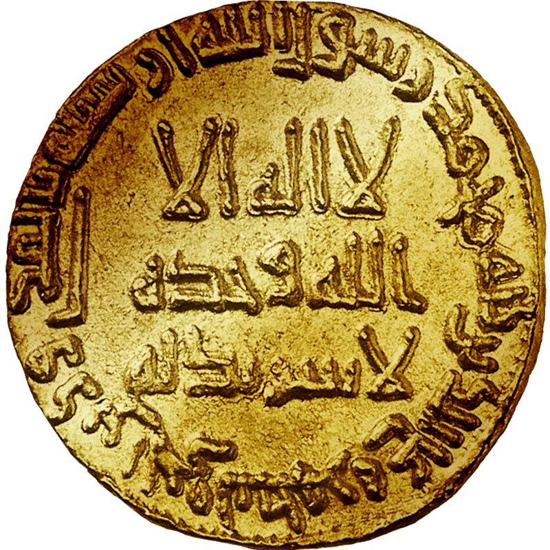 Umayyaden Dinar