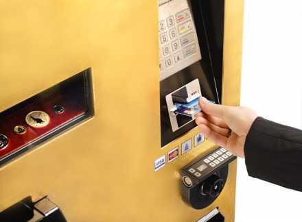 Gold to go: Gold aus dem Automat