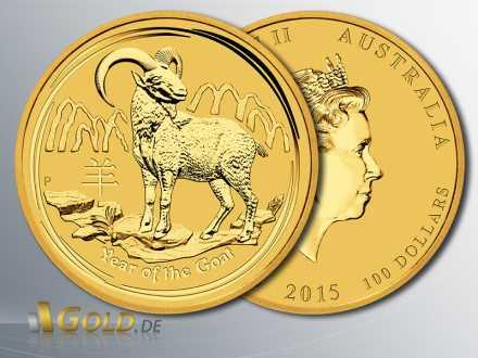 Lunar 2 Ziege Gold 2015
