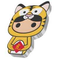 Lunar Tiger PP, Coloriert