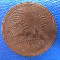 Deutsch Neuguinea 10 Pfennig 1894 Prachtstueck ---
