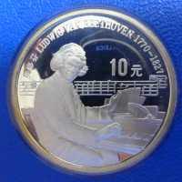 China Ludwig v. Beethoven gekapselt, PP