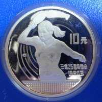 China, Olympia, Tischtennis, PP, 10 Yuan