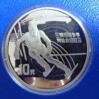 China, Olympia, Ski, PP, 10 Yuan
