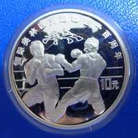 China, Olympia, Boxen, PP, 10 Yuan